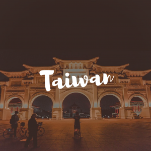 Taiwan The Boho Travels